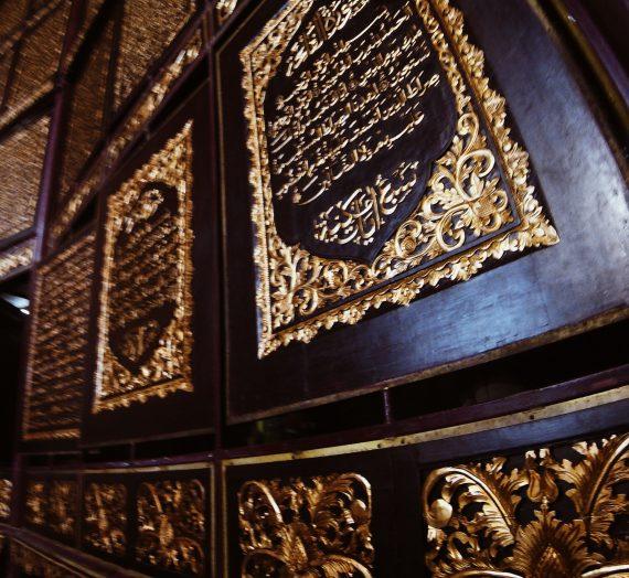 [Jalan-Jalan] Mengunjungi Al Quran Al-Akbar