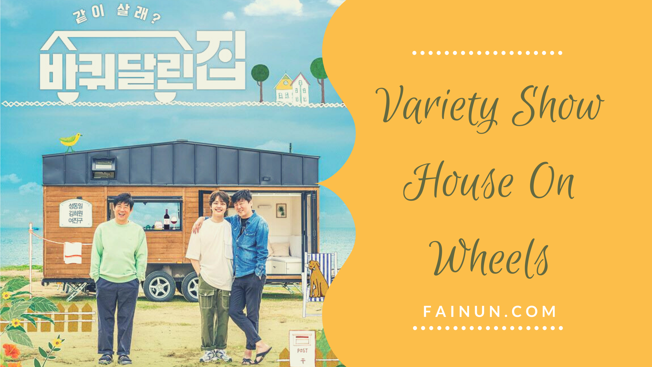 Variety Show House On Wheels
